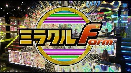 f:id:da-i-su-ki:20120318051930j:image