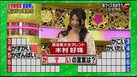 f:id:da-i-su-ki:20120318055447j:image