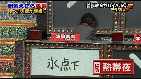 f:id:da-i-su-ki:20120318062413j:image