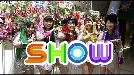 f:id:da-i-su-ki:20120318211311j:image