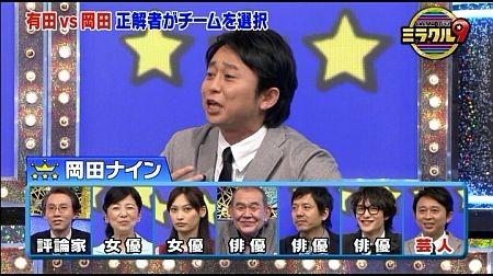 f:id:da-i-su-ki:20120318212008j:image