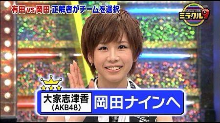 f:id:da-i-su-ki:20120318212528j:image
