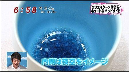 f:id:da-i-su-ki:20120318223546j:image
