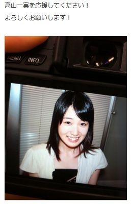f:id:da-i-su-ki:20120319184937j:image
