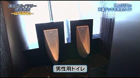 f:id:da-i-su-ki:20120320161444j:image