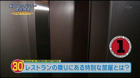 f:id:da-i-su-ki:20120320161445j:image