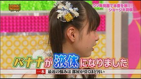 f:id:da-i-su-ki:20120321003532j:image