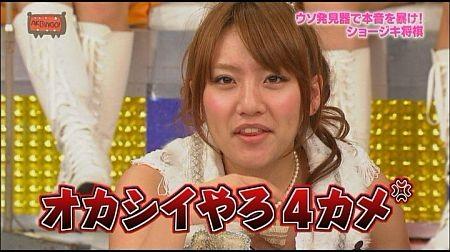 f:id:da-i-su-ki:20120321005353j:image
