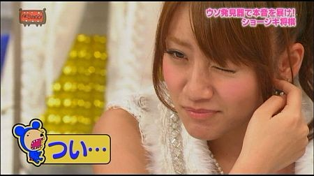 f:id:da-i-su-ki:20120321005354j:image