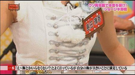 f:id:da-i-su-ki:20120321005401j:image