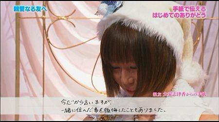 f:id:da-i-su-ki:20120321010819j:image
