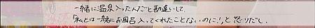 f:id:da-i-su-ki:20120321010821j:image