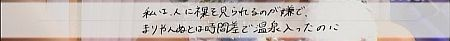 f:id:da-i-su-ki:20120321010822j:image