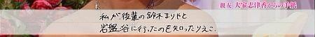 f:id:da-i-su-ki:20120321010823j:image