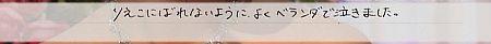 f:id:da-i-su-ki:20120321011852j:image