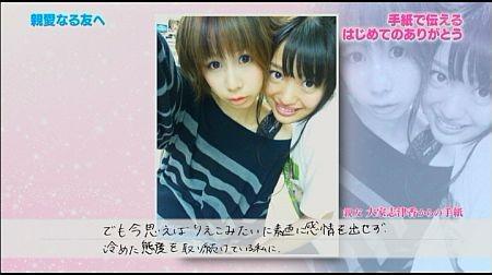 f:id:da-i-su-ki:20120321011956j:image