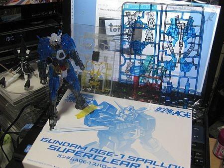 f:id:da-i-su-ki:20120324191020j:image