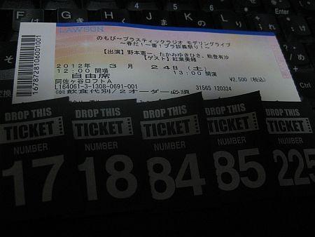 f:id:da-i-su-ki:20120324202151j:image
