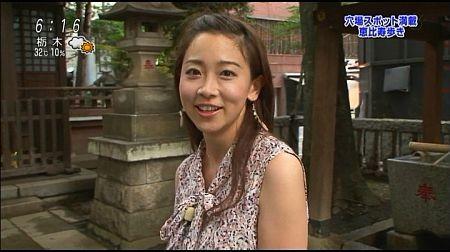 f:id:da-i-su-ki:20120325113659j:image