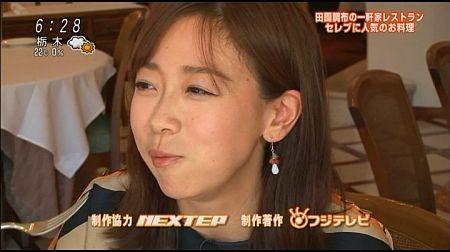 f:id:da-i-su-ki:20120325122709j:image