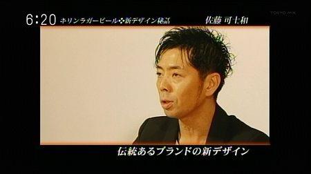 f:id:da-i-su-ki:20120325173357j:image
