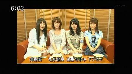 f:id:da-i-su-ki:20120325174125j:image