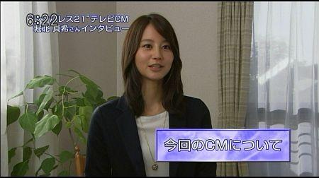 f:id:da-i-su-ki:20120325183106j:image