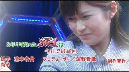 f:id:da-i-su-ki:20120326072008j:image