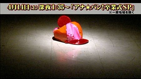 f:id:da-i-su-ki:20120326072027j:image