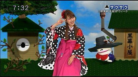 f:id:da-i-su-ki:20120326074046j:image