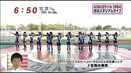 f:id:da-i-su-ki:20120326210331j:image