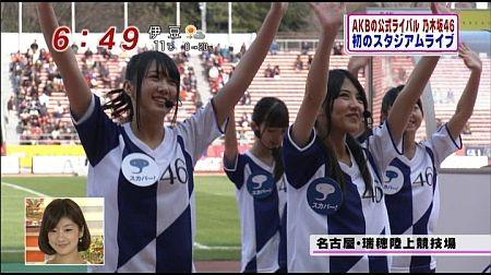 f:id:da-i-su-ki:20120326210336j:image