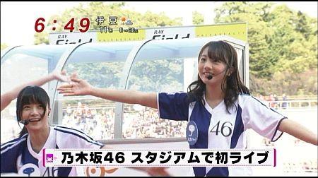 f:id:da-i-su-ki:20120326210338j:image