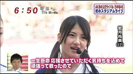 f:id:da-i-su-ki:20120326210508j:image