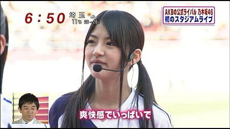 f:id:da-i-su-ki:20120326210509j:image