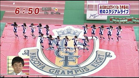 f:id:da-i-su-ki:20120326210511j:image