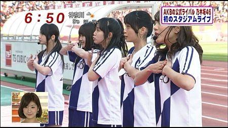 f:id:da-i-su-ki:20120326210512j:image