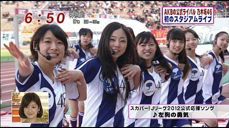 f:id:da-i-su-ki:20120326210517j:image
