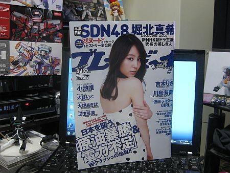 f:id:da-i-su-ki:20120326221506j:image