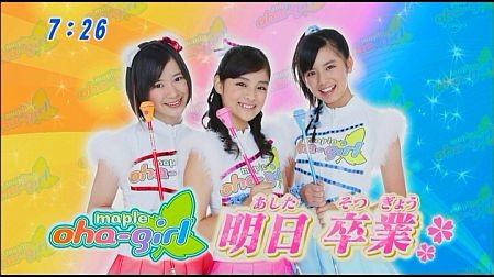 f:id:da-i-su-ki:20120326224729j:image