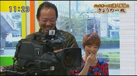 f:id:da-i-su-ki:20120327230054j:image