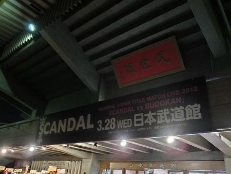 f:id:da-i-su-ki:20120328212533j:image