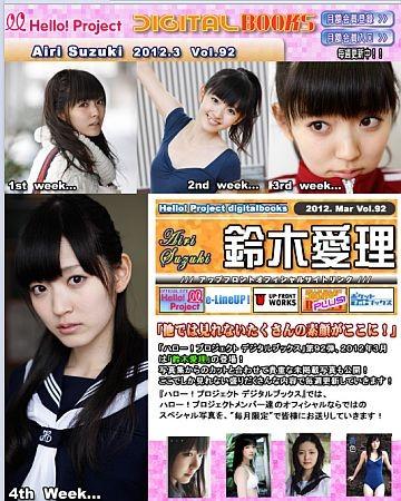 f:id:da-i-su-ki:20120330205855j:image