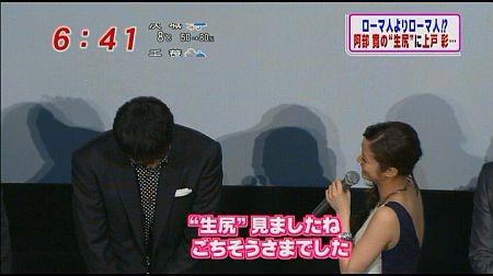 f:id:da-i-su-ki:20120331084851j:image