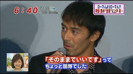 f:id:da-i-su-ki:20120331084852j:image
