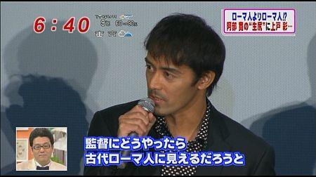 f:id:da-i-su-ki:20120331084854j:image