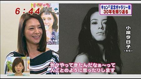 f:id:da-i-su-ki:20120331085026j:image