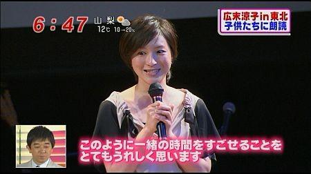f:id:da-i-su-ki:20120331085524j:image