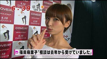 f:id:da-i-su-ki:20120331092007j:image