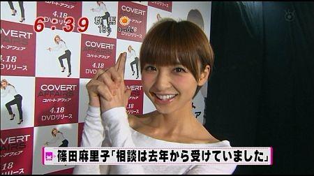 f:id:da-i-su-ki:20120331092008j:image